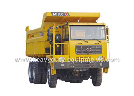 72 tons Off road Mining Dump Truck Tipper  353kW engine power drive 6x4 with 36m3 body cargo Volume